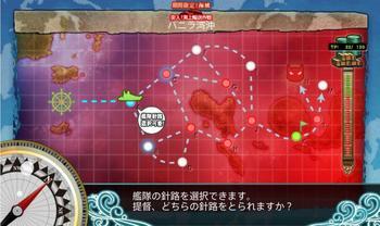 2015秋イベE-5マップ.jpg