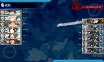 2015秋イベE-5丙これでフィニッシュ?.jpg