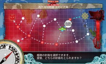 2015秋イベE-4マップ.jpg