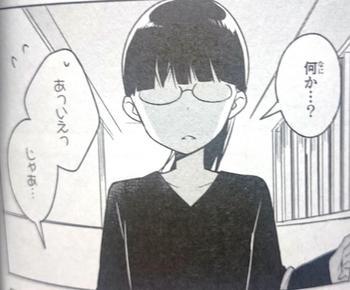 あとで姉妹ます1巻 (15).JPG