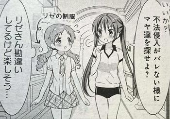 きらら4月ごちうさ (7).jpg