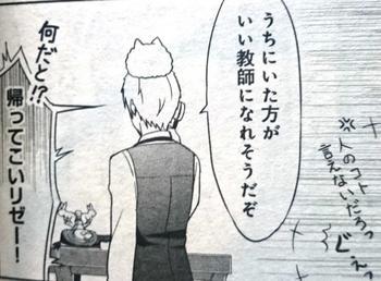きららMAX8月号 (10).JPG