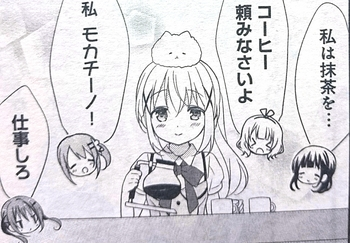 きららMAX10月号 (10).jpg