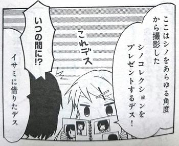 きんもざ (5).jpg