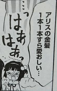きんモザ6巻 (1).jpg