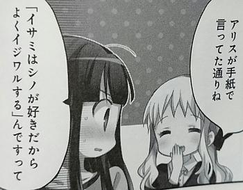 きんモザ6巻 (10).jpg