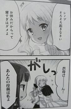 きんモザ6巻 (4).jpg