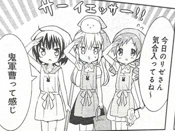 ごちうさ (7).jpg