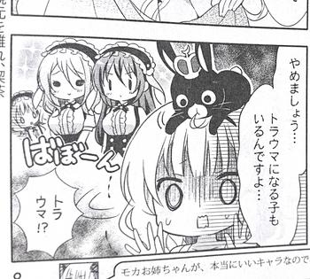 ごちうさ4巻 (17).jpg