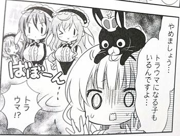 ごちうさ4巻 (18).jpg