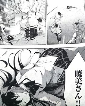まどマギ魔獣1巻 (14).jpg