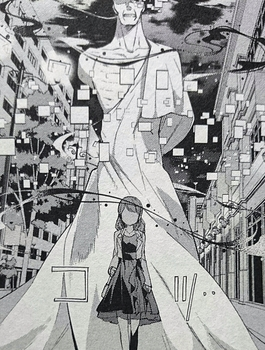 まどマギ魔獣1巻 (5).jpg