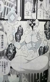 まどマギ魔獣1巻 (8).jpg