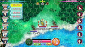 ガルパン戦車道アプリ (3).jpg