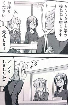 ニューゲーム4・5巻 (13).jpg