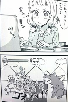 ニューゲーム4・5巻 (8).jpg