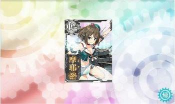 艦隊これくしょん~艦これ~   オンラインゲーム   DMM.com20150316-002.jpg