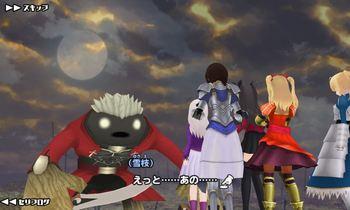 Fateスクスト序章 (2).jpg