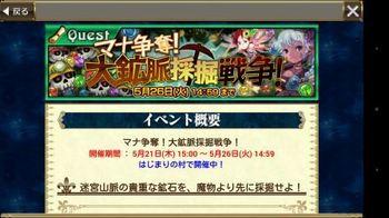 Screenshot_2015-05-21-16-01-59.jpg