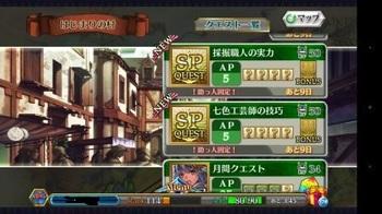 Screenshot_2015-05-26-15-18-22.jpg