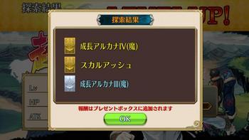 Screenshot_2015-11-05-23-29-34.jpg