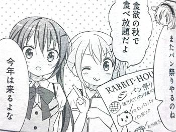 きららMAX10月号 (4).jpg