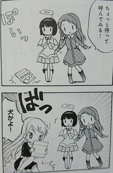 きんモザ6巻 (9).jpg
