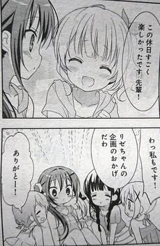 ごちうさ11羽 (15).jpg