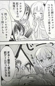ごちうさ11羽 (20).jpg