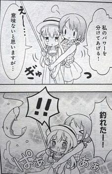 ごちうさ11羽 (5).jpg