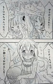 ごちうさ11羽 (9).jpg