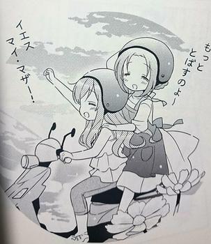 ごちうさ5巻 (10).jpg