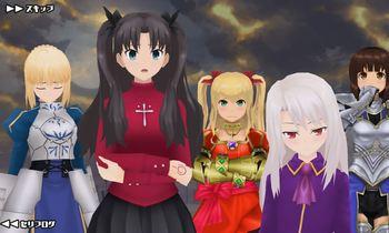 Fateスクスト序章 (1).jpg