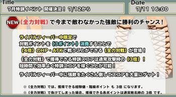 Screenshot_2016-07-11-18-13-42.jpg